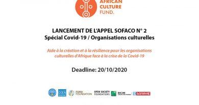LANCEMENT DE L'APPEL À PROPOSITIONS SOFACO « LOT 2 SPÉCIAL COVID-19 / ORGANISATIONS CULTURELLES »