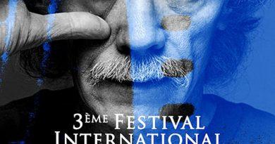 Festival international du film indépendant smr13 (19-22 nov.)
